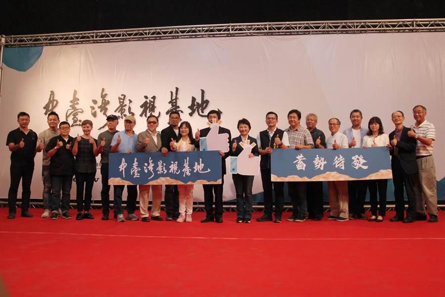 中台灣影視基地開幕。(陳淑芬攝)