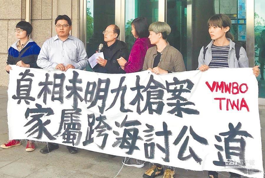 阮姓越南籍移工父親(左三),在勞工團體及律師的陪同下召開記者會,要求檢方查明真相、公布警方祕錄器。(本報資料照片)