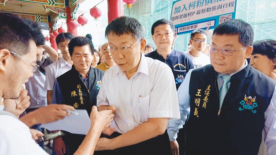 台北市長柯文哲抵達聖母廟後有柯粉上前要求拍照簽書。(程炳璋攝)