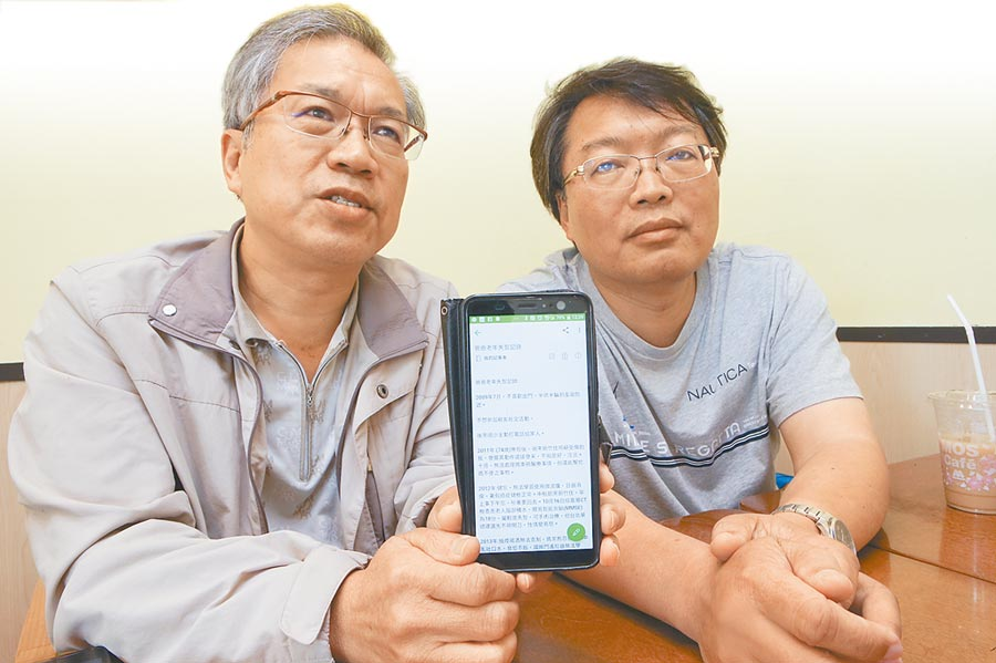 二兒子李西文(左)、大兒子李西南(右)。(陳怡誠攝)