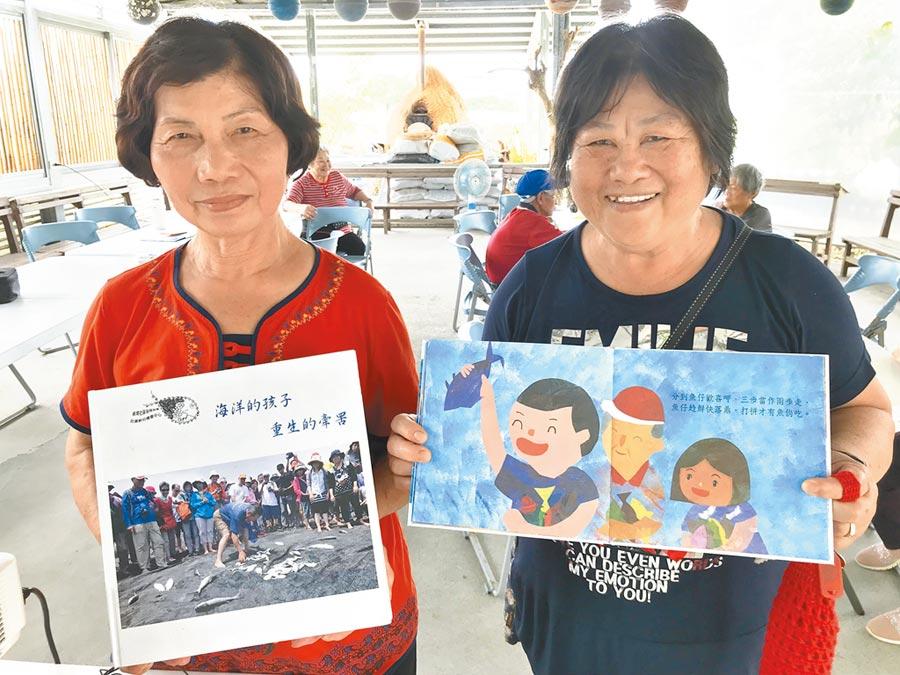 社區將當地地理環境、生活方式等故事製成台語故事繪本,居民開心地展示自己一手完成的心血結晶。