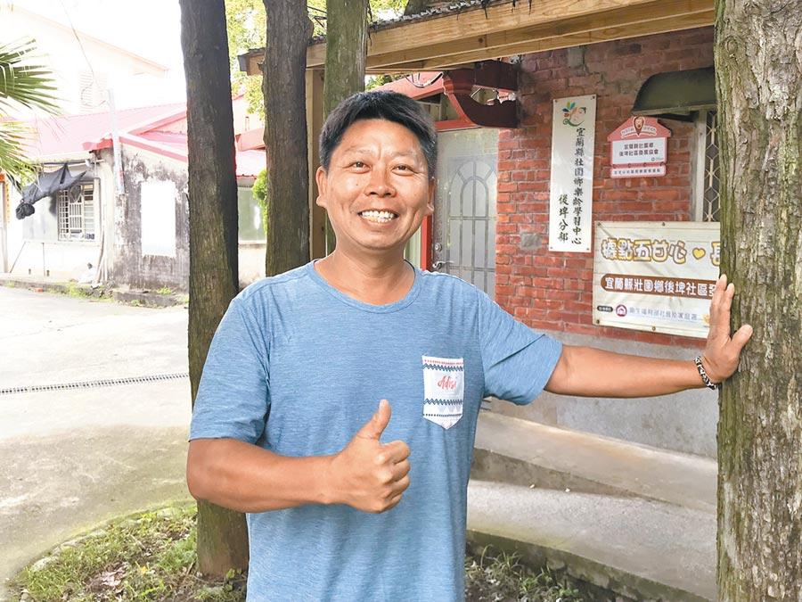 張永德雖然即將邁入50歲大關,仍有小伙子般的活力與熱情,是壯圍後埤社區翻轉再造的靈魂人物。