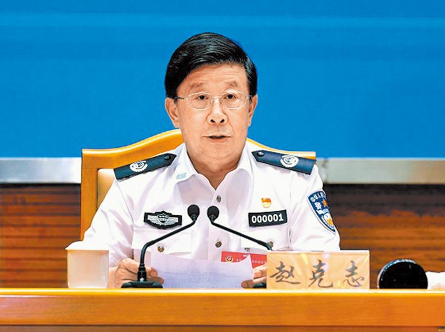 7月20日,大陸公安廳局長座談會在成都召開,公安部長趙克志出席並講話。(取自人民網)