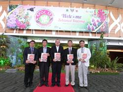 台南副市長領隊赴馬 爭取第15屆亞太蘭展主辦權