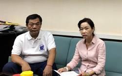傳國民黨台南市第五選區立委徵召蔡淑惠  議員痛批密室協商