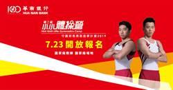 華銀體操營最強教練 亞運金牌李智凱