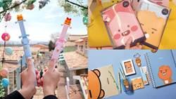 超可愛的KAKAO FRIENDS來了!京站引進日韓獨家快閃櫃位暑期必逛