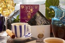 一公升的美味!奢華茶葉 TWG Tea 滿是夏日冰茶風