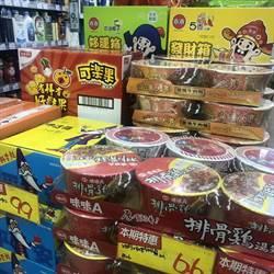 美廉社慶中元 逾500項商品優惠