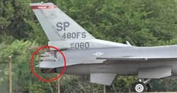 F-16V飛得太猛 水平尾翼受損 所幸安全降落