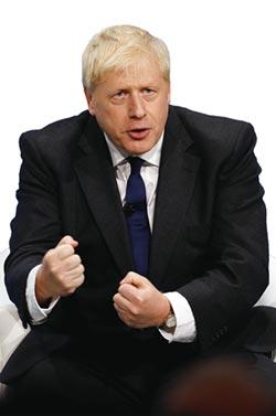 保守党党魁选举结果最快今日出炉 强生可望接首相 英镑重贬