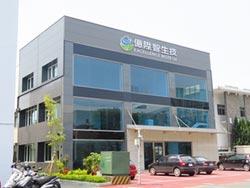 加工區廠房換新 十家公司獲專案經費補助