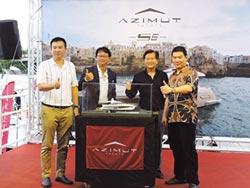 海上超跑Azimut S6遊艇 亞洲首發
