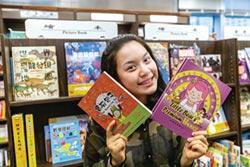 12歲小作家易昀 新書上架