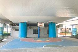 重新橋下親子籃球場 備受好評