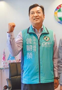 第二選區建議陳柏惟 第五選區曾朝榮呼聲高