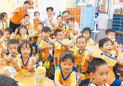 澎湖首家公共化幼兒園 收費佛心