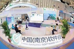 南京軟博會 機器人大顯神通