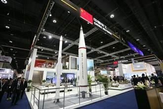 陸國防工業首編入全球軍工百強 總規模緊追美國