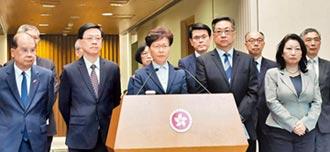 香港三罷 特首憂:會將香港推上不歸路