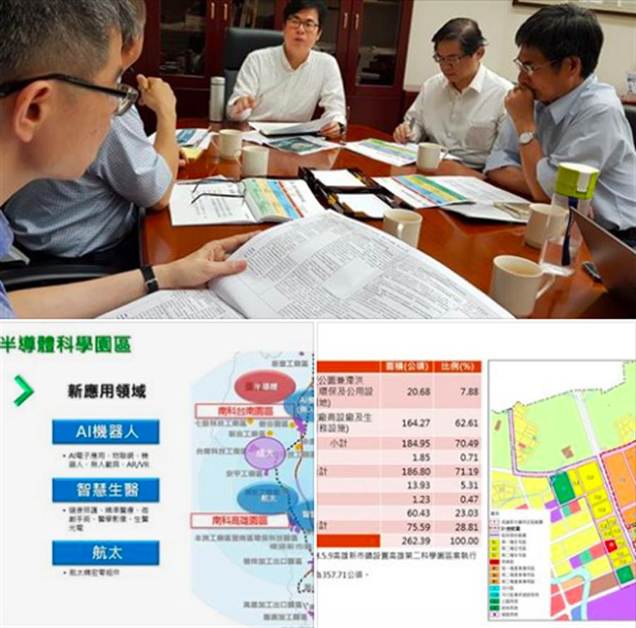 陳其邁邀集跨部會討論橋頭科學園區(陳其邁臉書擷圖)