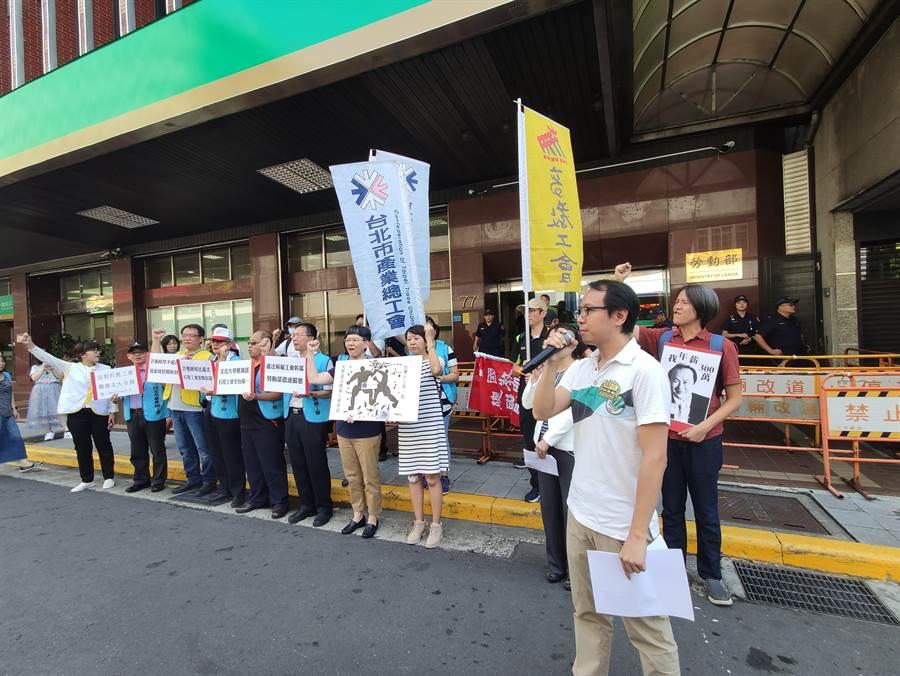 高教工會文化大學分部今天在律師的陪同之下,向勞動部不當勞動裁決委員會申請不當勞動裁決。(林良齊攝)