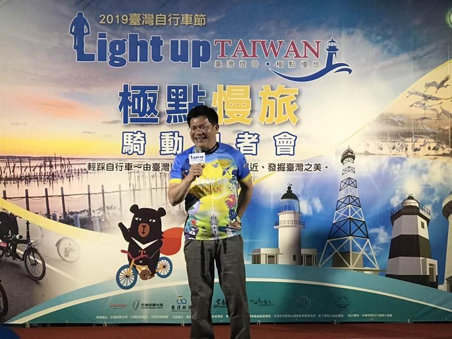 交通部觀光局啟動台灣自行車節系列「Light up Taiwan極點慢旅」四場活動。(觀光局提供)