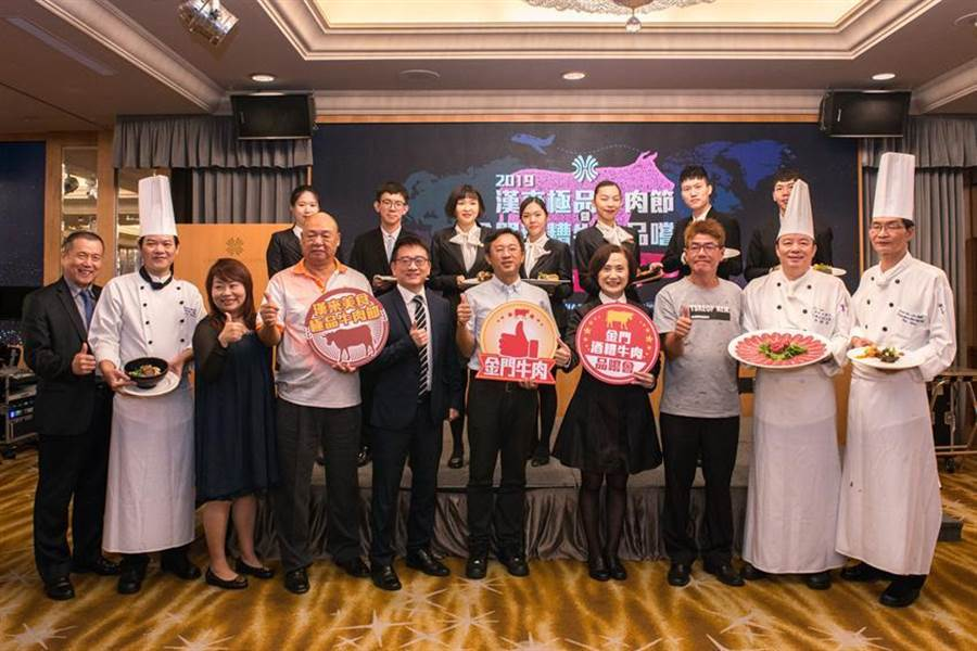 (漢來美食總經理林淑婷(前排右四)23日表示,7月24日起在漢來大飯店內5家餐廳,同步推出「極品牛肉節」活動,首度引進金門酒糟牛。圖/顏瑞田)