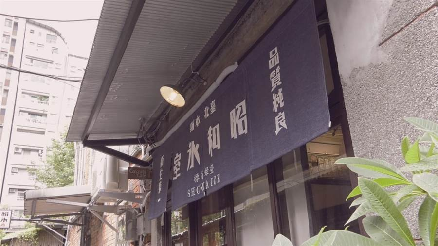 昭和冰室的裝潢充滿懷舊文青風格(圖/楊皓翔)