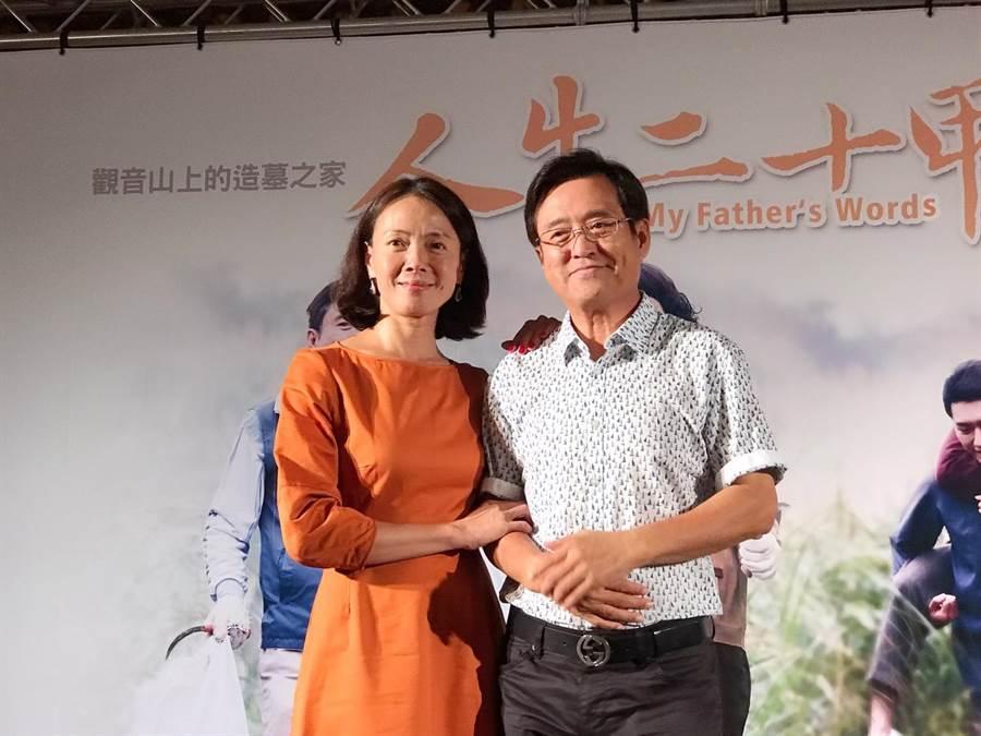 柯淑勤與檢場在大愛劇場《人生二十甲》飾演夫妻阿雪師姐與阿秋師兄。(林淑娟攝)