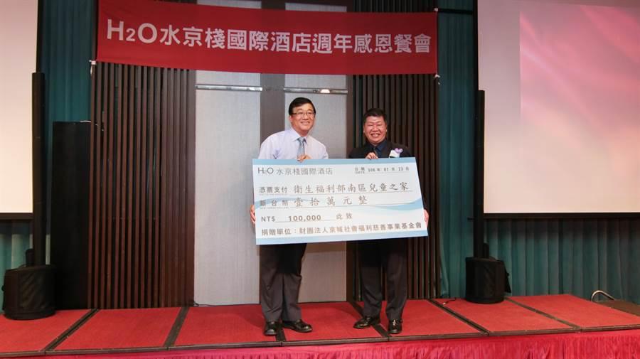 H2O Hotel全體員工對小朋友的祝福及10萬元獎學金。(柯宗緯翻攝)