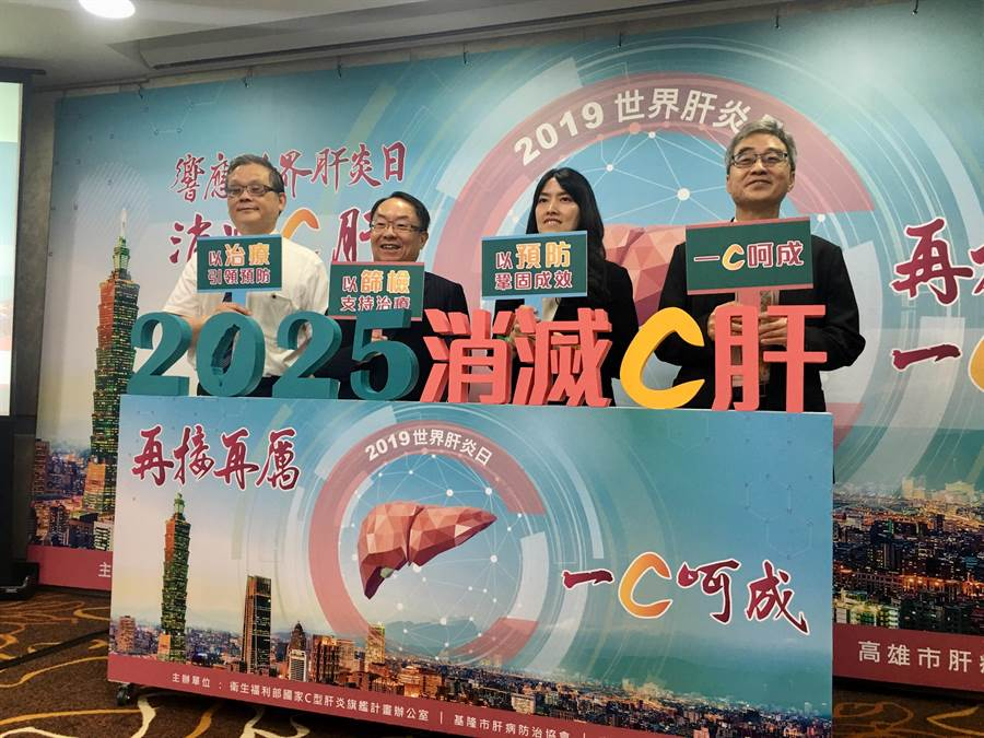 林口長庚醫院副院長簡榮南(左2)呼籲中老年人、洗腎、曾刺青或身體穿洞等民眾主動進行肝炎篩檢。(林周義攝)