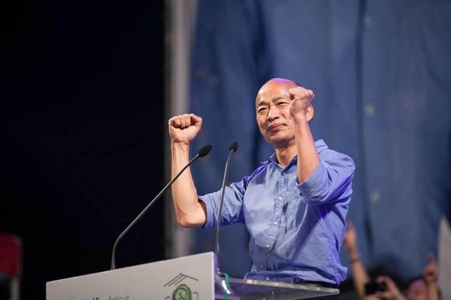 韩国瑜代表国民党出征2020总统大选。(图/资料照片)
