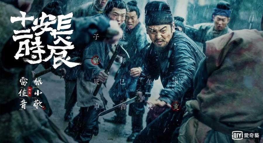 雷佳音在《長安十二時辰》飾演張小敬,武打戲多,且大多自己親自上場。(愛奇藝台灣站提供)