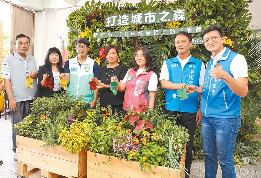 新竹市政府22日起祭出420萬元擴大補助包括里辦公處、特色社區、公私立學校、大型商場、公司行號等執行低碳家園整建。(陳育賢攝)