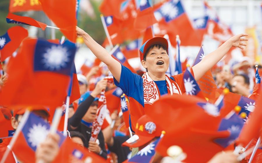 「台灣主權未定論」引起學界熱議。(本報系資料照片)