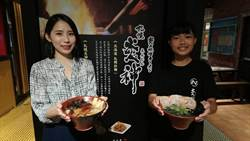 札幌「炎神拉麵」進駐台中大遠百開設分店