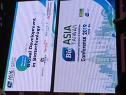 全球BIO總裁:台灣生技有潛力 須加速國際鏈結