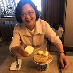 資深媒體人:王尚智》宅女總統的兩岸藍圖