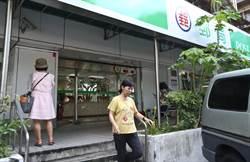 中華郵政ATM大當機 上午恢復正常