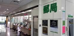 郵局ATM當機2小時 完成搶修