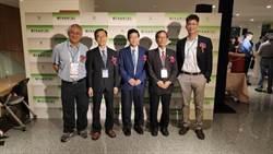 台灣生技加速論壇開跑 促生醫產學對話