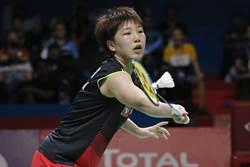 日本羽賽》山口茜勝辛度 戴資穎球后不保