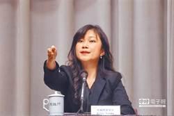 政院提名邱昌嶽等5人為中選會委員