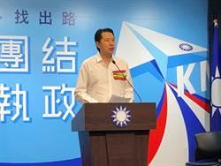 國民黨今再提名3席立委 臨時喊卡未徵召張顯耀