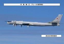中俄準聯盟亞太戰巡強勢出擊 震動美日韓同盟
