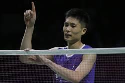 日本羽賽》挾前站冠軍威風 周天成首輪「嗑泡菜」奪勝
