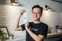 餐飲新創iCHEF 臉書集點超方便