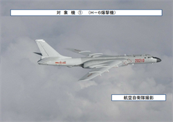中俄巡航演練目標:封鎖對馬海峽 打擊駐韓美軍