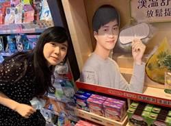 藥妝店碰見「他」 福原愛驚呼偶像
